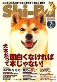 Shi-Ba (シーバ) 2008年 07月号 [雑誌]