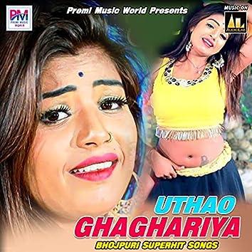 Uthao Ghaghariya