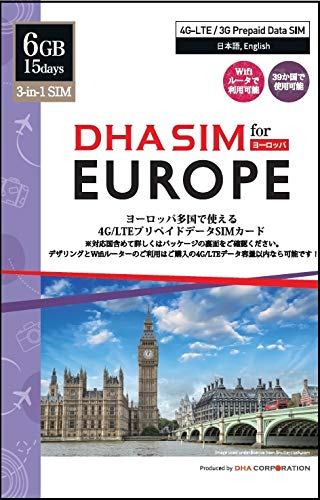 DHA SIM for Europe ヨーロッパ 39か国 (6GB / 15日間利用可能) データ通信専用 プリペイドデータSIMカード...