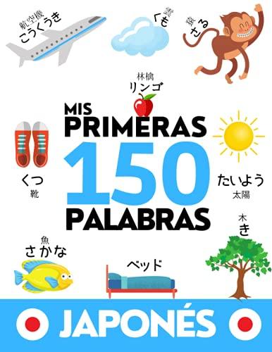 JAPONÉS: Mis primeras 150 palabras - Aprender vocabulario japonés - Niños y adultos