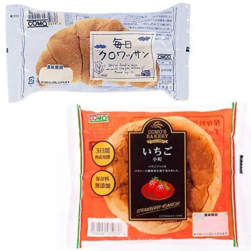 コモパン 毎日クロワッサン(20個)& いちご小町(18個)【セット売り】