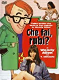 What s Up, Tiger Lily? ( Woody Allen s What s Up, Tiger Lily? ) [ NON-USA FORMAT, PAL, Reg.0 Import - Italy ]