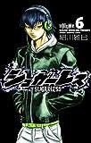 シュガーレス 6 (少年チャンピオン・コミックス)