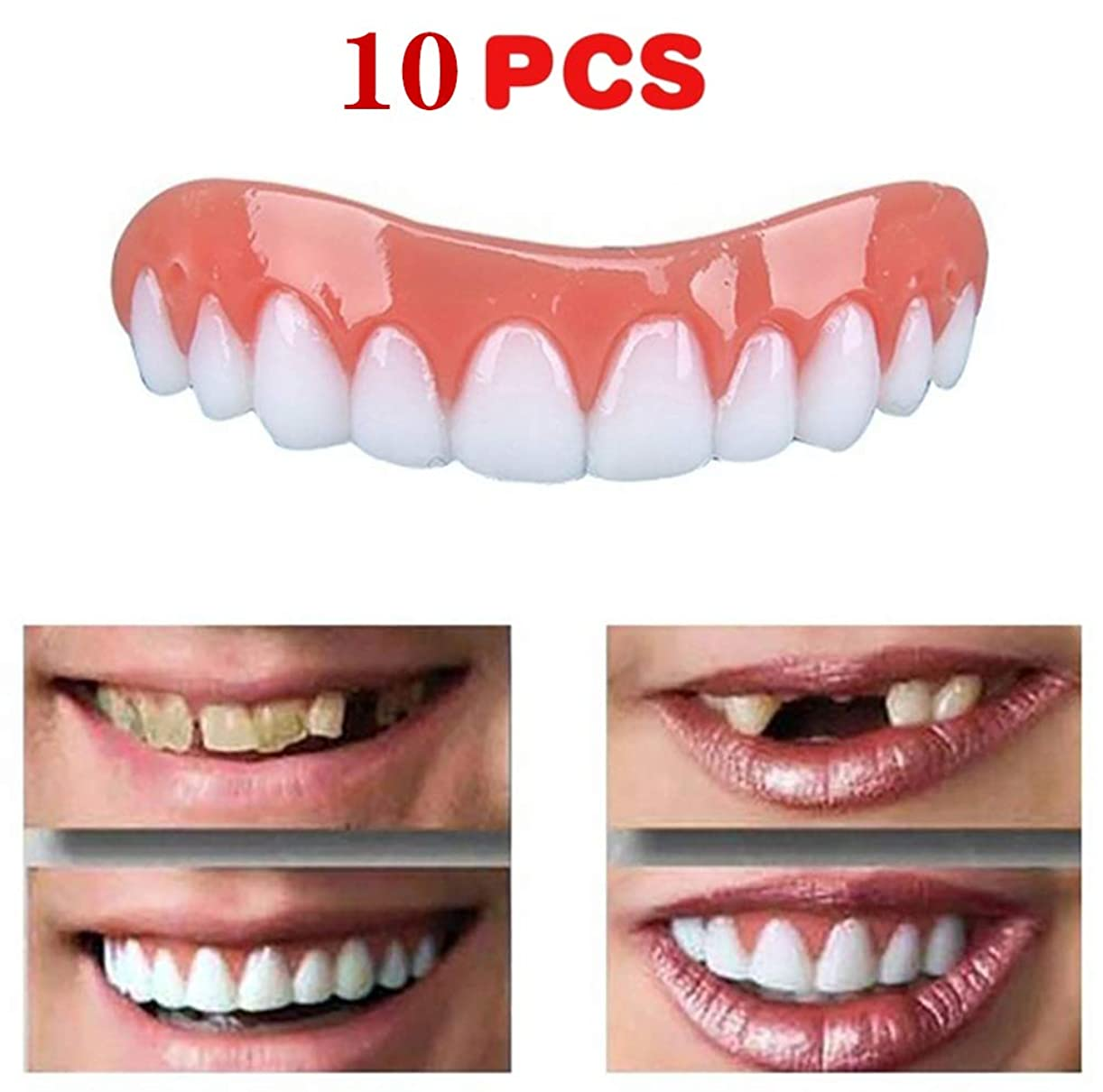 先見の明花輪振幅10ピース新しい再利用可能な大人のスナップオンパーフェクトスマイルホワイトニング義歯フィットフレックス化粧品歯快適な突き板カバーデンタルケアアクセサリー