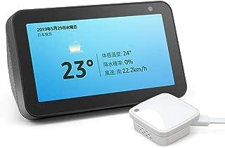Echo Show 5 (エコーショー5) スクリーン付きスマートスピーカー with Alexa、チャコール + ラトックシステム スマート家電リモコン スマホで家電をコントロールRS-WFIREX4