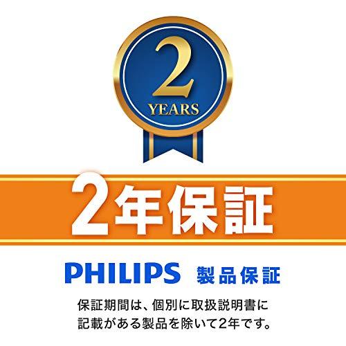 【Amazon.co.jp限定】フィリップスソニッケアープロテクトクリーンホワイトライトブルー電動歯ブラシ強さ設定なしホワイトプラスブラシヘッドHX6819/36