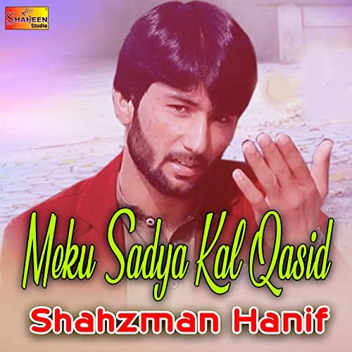 Shahzman Hanif
