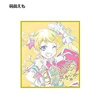 【萌黄えも】キラッとプリ☆チャン トレーディングAni-Art 色紙