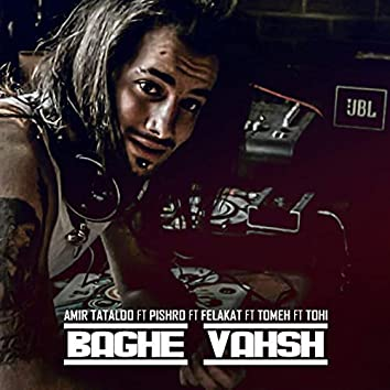 Baghe Vahsh