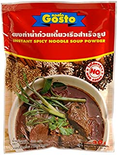 Gosto Nam Tok (Waterfall) Thai Instant Darkened Spicy Noodle Soup Powder Each for 30 Servings - Pack of 1