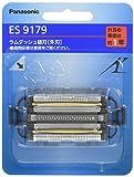 パナソニック 替刃 メンズシェーバー用 外刃 ES9179