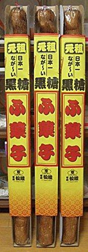 元祖 日本一なが~い黒糖ふ菓子