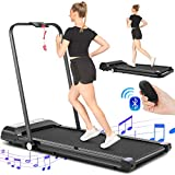 Sytiry Home Treadmill, 2-in-1 Desktop Treadmill with LED Screen and Bluetooth Speaker, 2.25HP Folding Treadmill, Suitable for Home/Office/Gym