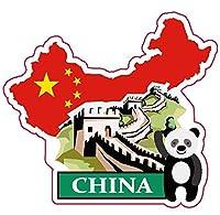 ナショナルフラッグ&マップシリーズステッカー 国旗地図 防水紙シール スーツケース・タブレットPC・スケボー・マイカーのドレスアップ・カスタマイズに (中国)