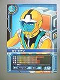 ガンダムカードビルダー CE-0003 カイ・シデン