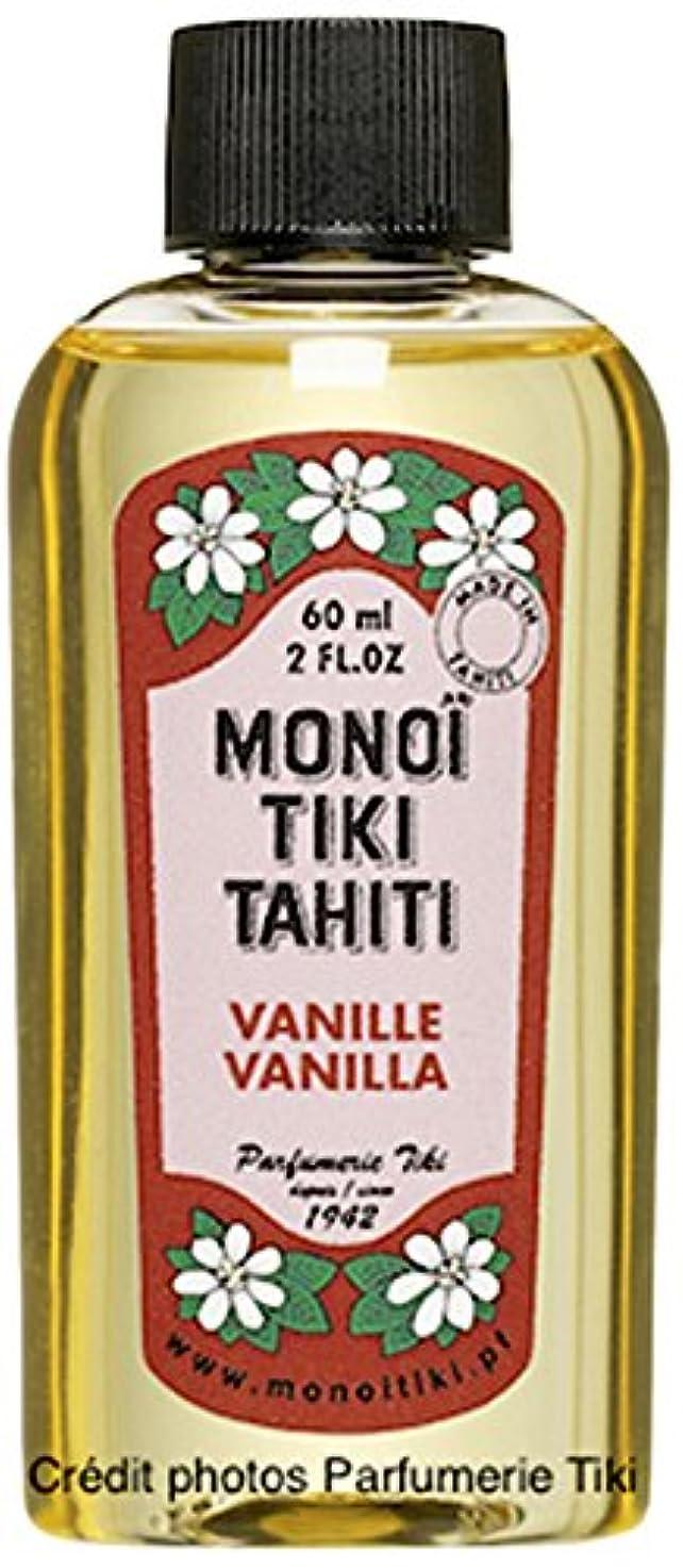 畝間罪人形式モノイティアレオイル バニラ 60ml P012