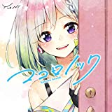 ココロノック / YuNi
