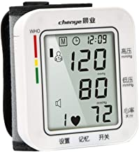 Wrist Blood Pressure Monitor,Digital Automatic Measure Blood Pressure with Irregular Heartbeat Monitoring for Home Use,2 User Modes Each with 99 Memory Capacity