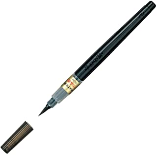 ぺんてる 筆ペン ぺんてる筆 つみ穂 XFL2U  黒