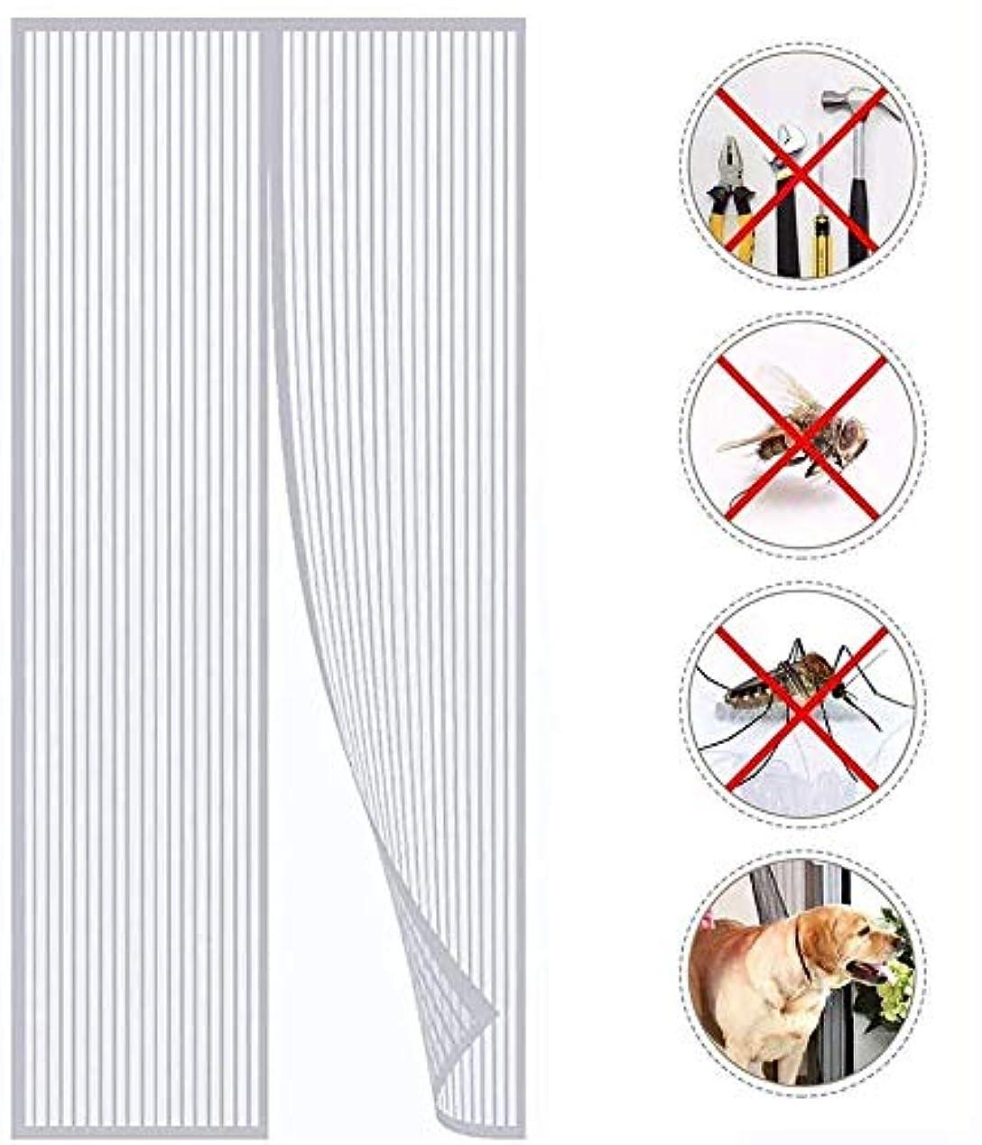 スナップシンプルなサイトラインAlaez 磁気フライスクリーンドア 自動閉鎖蚊帳昆虫 磁気フライカーテン リビングバルコニードアの昆虫保護-110 x 270 cm