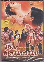 Best kya hota hai pyar Reviews