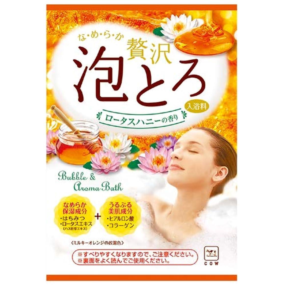 リーズ銃用心するお湯物語 贅沢泡とろ入浴料 ロータスハニーの香り 30g