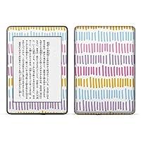 igsticker kindle paperwhite 第4世代 専用スキンシール キンドル ペーパーホワイト タブレット 電子書籍 裏表2枚セット カバー 保護 フィルム ステッカー 050739