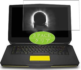 3枚 VacFun フィルム , Dell Alienware 15 R2 15.6インチ 向けの 保護フィルム 液晶保護 フィルム 保護フィルム(非 ガラスフィルム 強化ガラス ガラス )