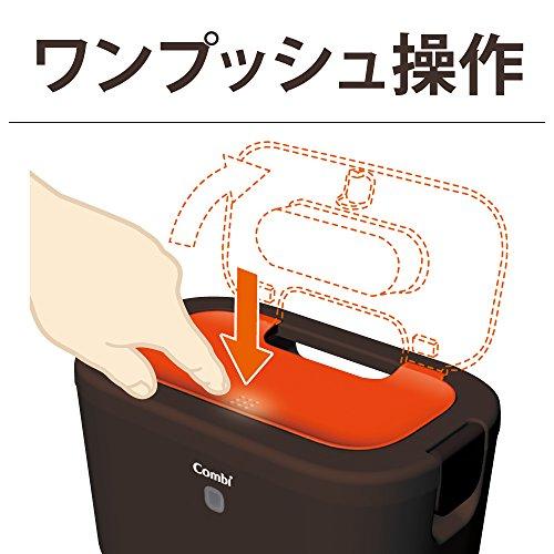 コンビCombiおしり拭きあたため器クイックウォーマーLED+ネオンオレンジ上から温めるトップウォーマーシステム