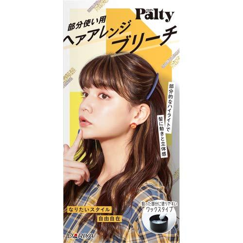 ダリヤ Palty(パルティ)『ヘアアレンジブリーチ(部分使い用)』