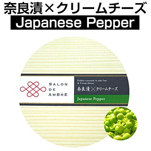 SALON DE AMBRE 奈良漬×クリームチーズ Japanese Pepper(山椒)