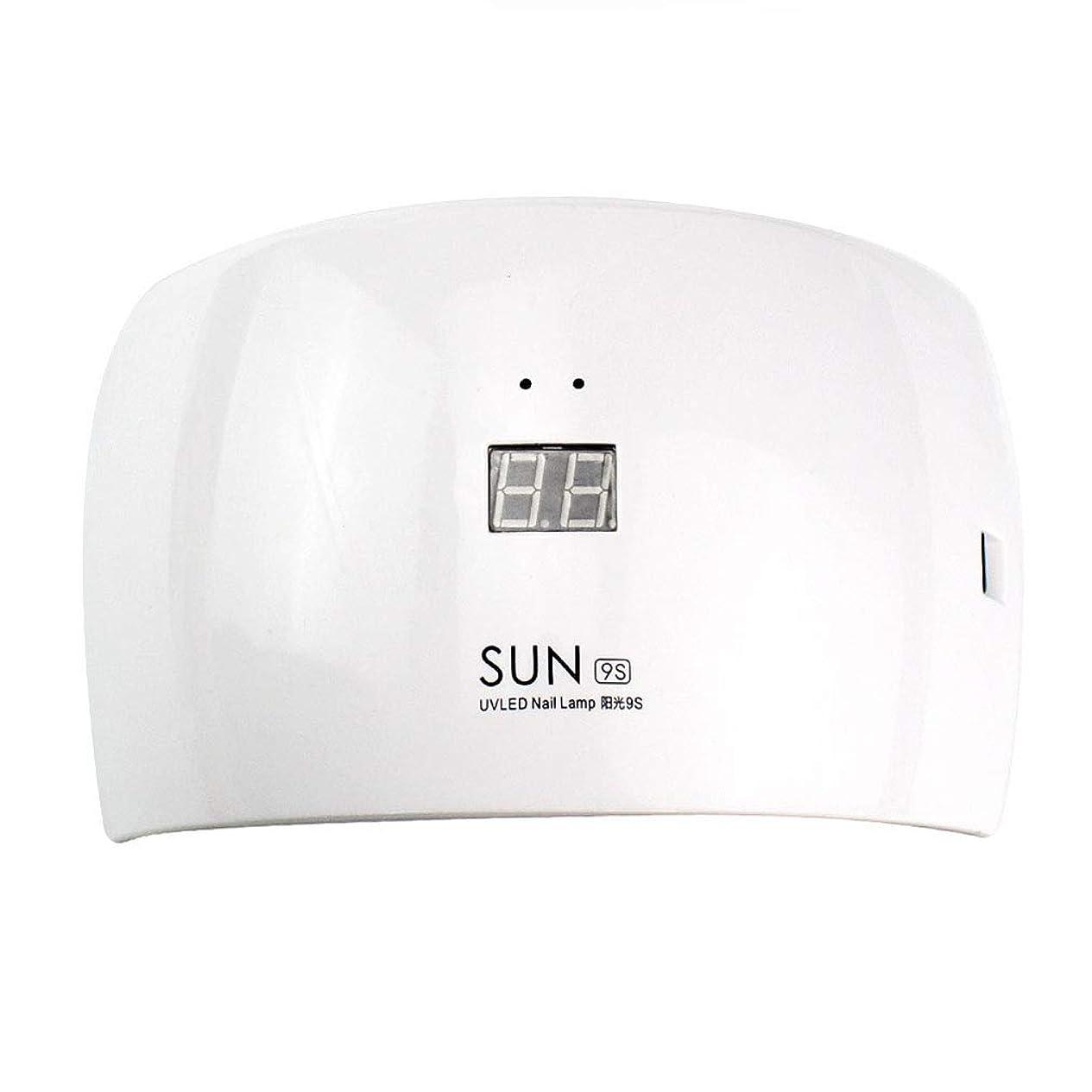因子伝統的貫通24Wネイルドライヤー、ネイル用ポータブルLED/UVランプ赤外線センサー付きネイルランプ、USB充電、すべてのジェルに適して