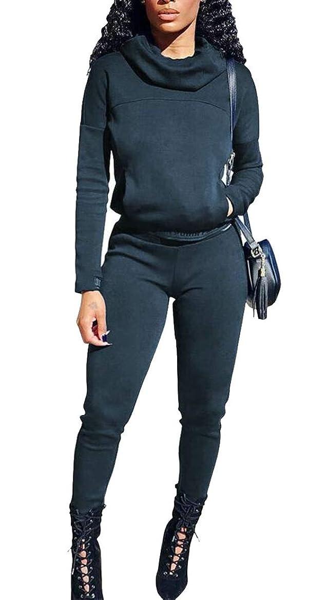 導体流行スティーブンソン女性カウルネックスウェットシャツとパンツトラックスーツ2パソコンジョガースウィート