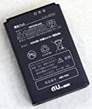 au WiFi Waker DATA06 DATA08W / EMOBILE Pocket WiFi GP02 対応 純正バッテリー 2200mAh HWD06UAA
