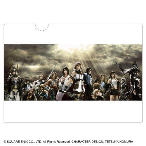 Dissidia 012 Final Fantasy Borrar archivos 1 (jap?n importaci?n)