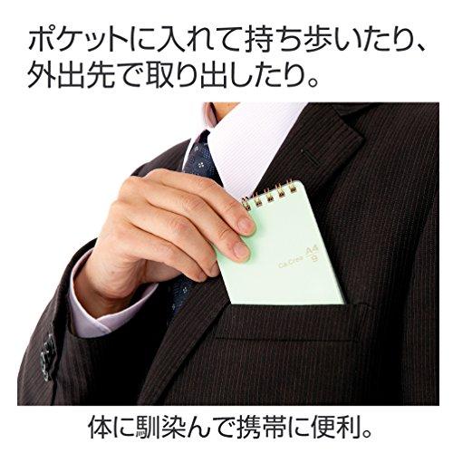 プラスメモ帳ミニA4×1/9方眼5mmカ.クリエカラフル6冊セット77960~77965