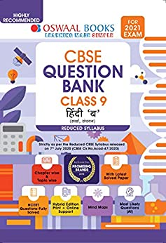 Oswaal CBSE Question Bank Class 9 Hindi B (Reduced Syllabus) (For 2021 Exam) (Hindi Edition) by [Oswaal Editorial Board]