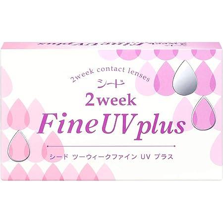 2ウィークファインUVプラス 【BC】8.7【PWR】-3.00 6枚入