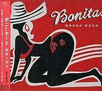ボニータ! 2