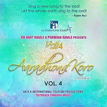 Aaradhona Koro (feat. Dr. Amit Kamle, Tridha Choudhury)