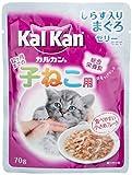 カルカン パウチ 子猫用しらすりまぐろ70g 1ケース160袋