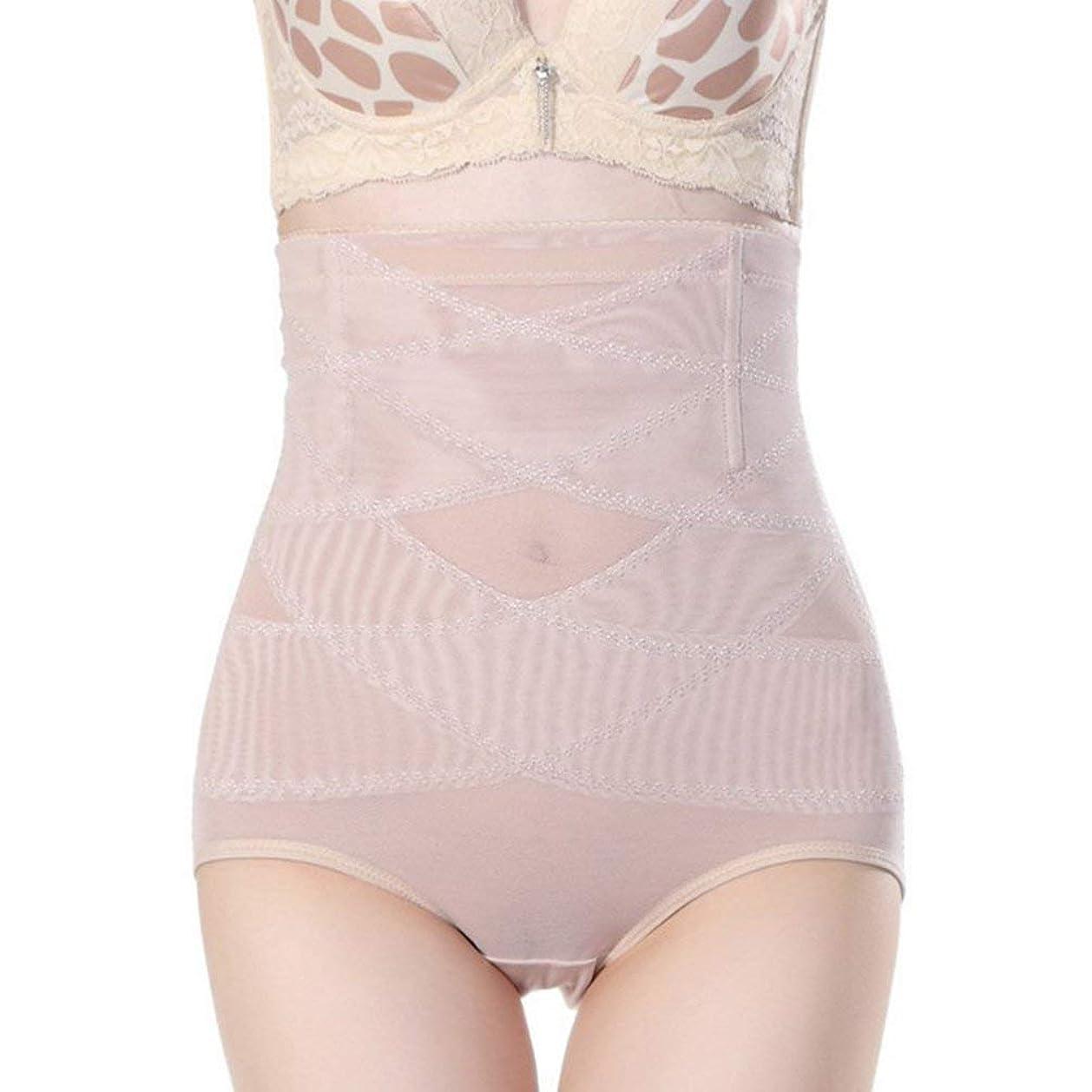 セットアップ調整可能フラップ腹部制御下着シームレスおなかコントロールパンティーバットリフターボディシェイパーを痩身通気性のハイウエストの女性 - 肌色L