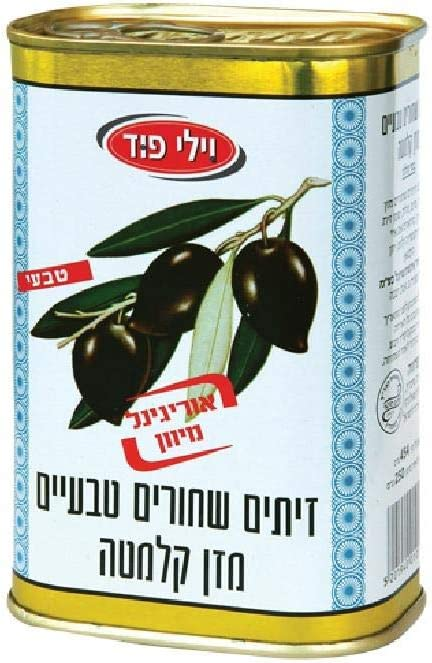 Black Cheap bargain Olives Kalamata Original Taste Greece From Kosher Popular products Willi By
