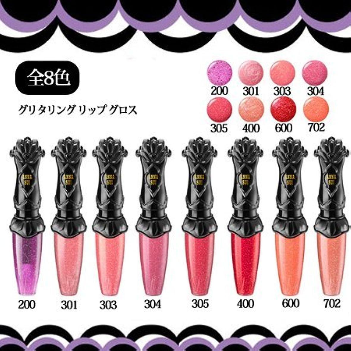 つづりラッチに対処するアナスイ グリタリング リップグロス 全8色 -ANNA SUI-【並行輸入品】 400