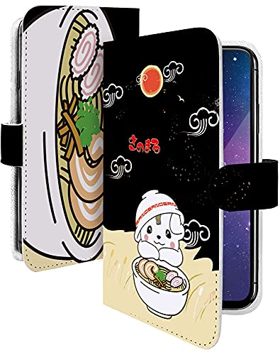AQUOS zero ケース 手帳型 携帯ケース さのまる ラーメン畑 ゆるキャラ おしゃれ アクオス ゼロ 白生地 スマホケース 携帯カバー AQUOS zero ご当地キャラ さの丸 カメラレンズ全面保護 カード収納付き 全機種対応 t0718-016