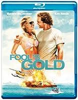 フールズ・ゴールド/カリブ海に沈んだ恋の宝石 [Blu-ray]