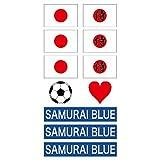 サッカー タトゥー フェイス シール オリンピック ワールドカップ 日本 応援 グッズ 日の丸 ジャパン ブルー 背番号 (A)