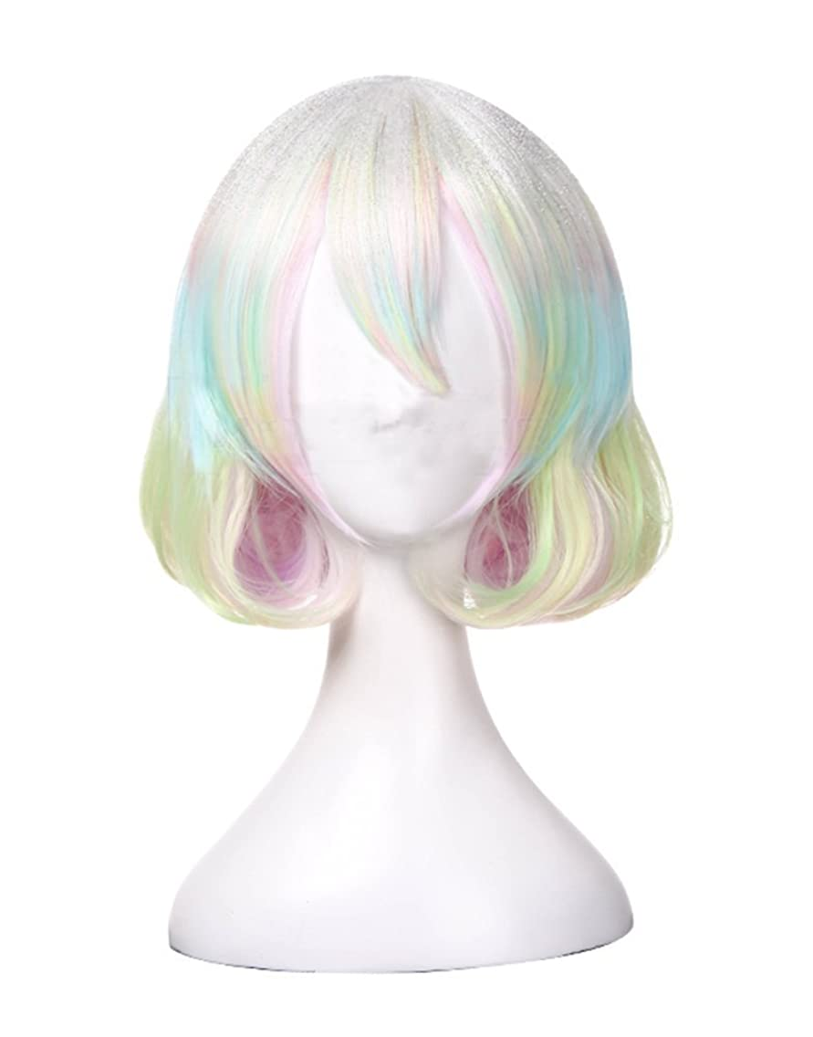 Land of The Lustrous Wig Cosplay Costume Country of Jewels Girls Hair Anime Accessories Props Honor