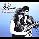 Fire Within by Navaz