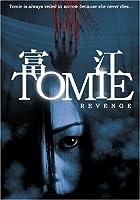 TOMIE-REVENGE